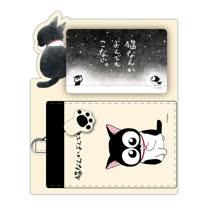 為什麼貓都叫不來-星空+卡套★HappyCash有錢卡限量圖像授權卡★