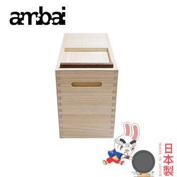 ambai 木製米桶 10kg~小泉誠 製