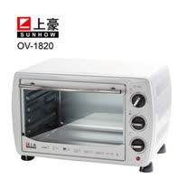 『上豪』☆18L電烤箱 OV-1820
