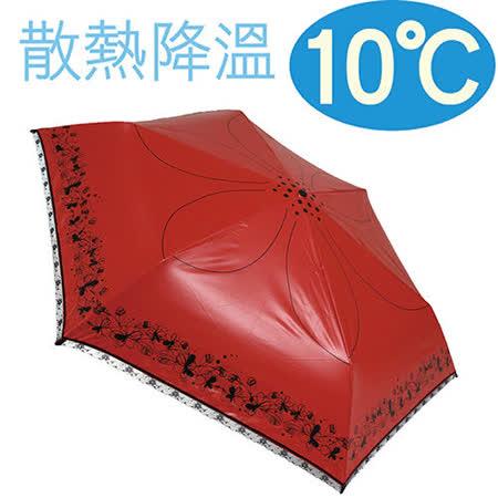 【日本雨之戀】降溫 10℃ 自動開收傘-風雨蘭{ 誘惑紅 } 輕量/遮陽傘/雨傘/雨具/晴雨傘/UV/自動傘