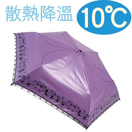 【日本雨之戀】降溫 10℃ 自動開收傘-風雨蘭{ 羅蘭紫 } 輕量/遮陽傘/雨傘/雨具/晴雨傘/UV/自動傘