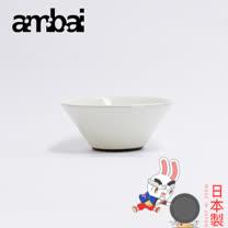 日本ambai 食器 陶瓷親子碗 S-小泉誠 日本製