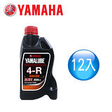 【山葉YAMAHA原廠油】YAMALUBE 4-R省油泛用型800cc(12罐)