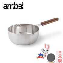 日本ambai 雪平鍋 20cm-小泉誠 日本製