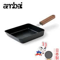 日本ambai 玉子燒鍋 角-小泉誠 日本製