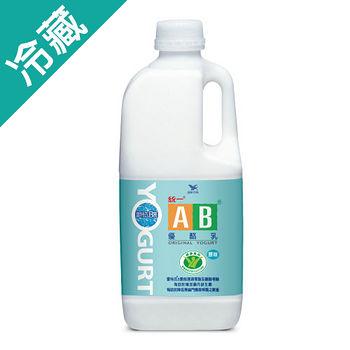 统一AB原味优酪乳1830ML