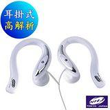 NHJ 高音質耳掛頸掛雙用耳機 M-568