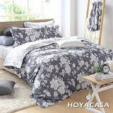《HOYACASA 盎然生香》雙人四件式森麻兩用被床包組