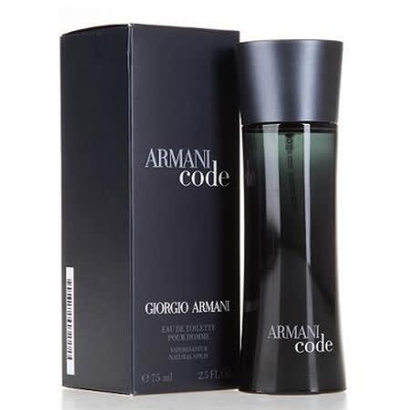 GIORGIO ARMANI 亚曼尼 黑色密码男性淡香水 75ml