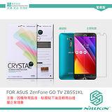 NILLKIN ASUS ZenFone GO TV ZB551KL 超清防指紋保護貼 - 套裝版