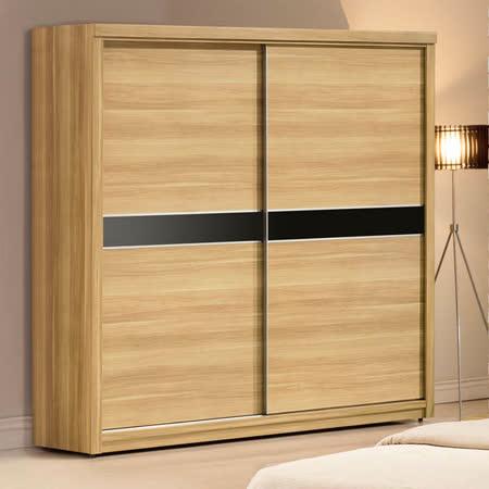 《Homelike》派特7x7衣櫥
