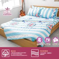 純棉【清藍海域】印花枕頭(枕心+枕套)