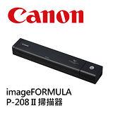 Canon imageFORMULA P-208 II 掃描器