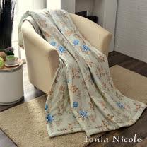 Tonia Nicole 東妮寢飾阿芙拉環保印染精梳棉涼被