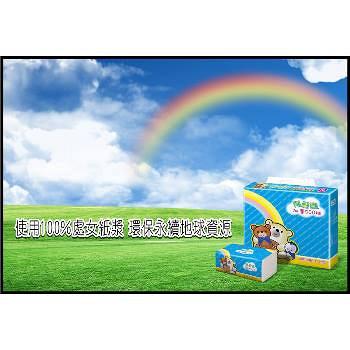 【Benibear 邦尼熊】單抽式柔拭紙巾300抽x72包/箱x2