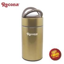 日本Recona<br/>不鏽鋼真空燜燒提鍋1L