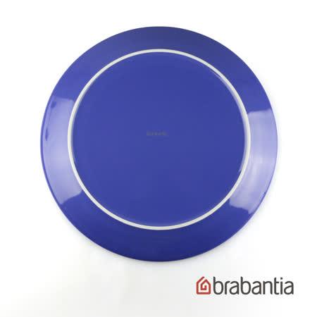 【Brabantia】薰衣草餐盤27cm