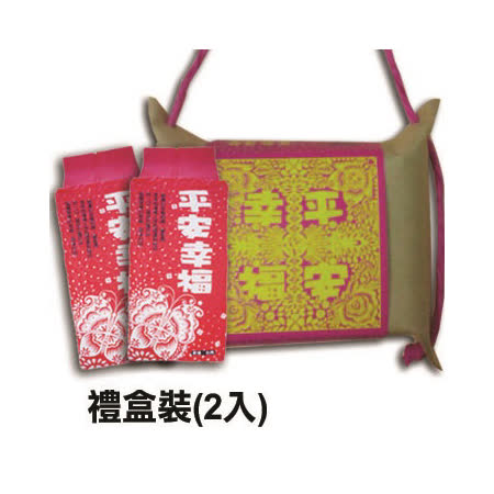 平安幸福米2入組(紅)