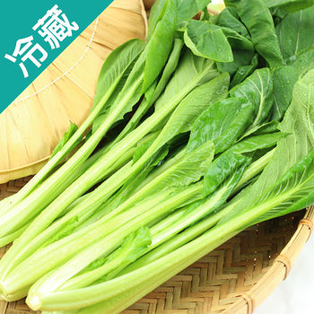有機小松菜(250g±5%/包)
