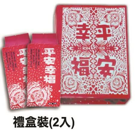 平安幸福米2入組(紅)硬盒