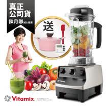 美國Vita-Mix TNC5200 全營養調理機(精進型)公司貨-限量香檳金~送韓國Neoflam 陶瓷鍋等好禮