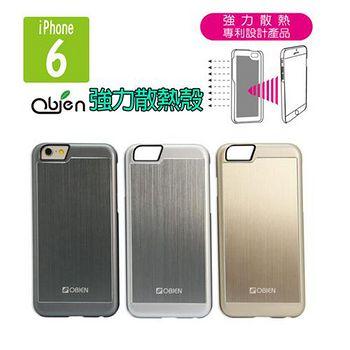 Obien歐品漾 IPHONE 6/6S 4.7 吋 鋁製散熱保護殼 手機殼