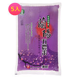 【蘭陽五農】台灣蓬萊米(紫)2kg-5入