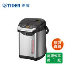 TIGER 虎牌3.0L無蒸氣VE節能熱水瓶