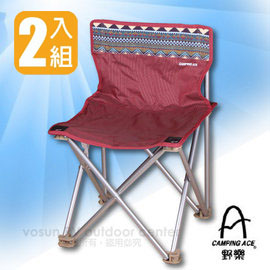 【野樂 CAMPING ACE】進階版 民族風小鋼蛋休閒椅(600D布).兒童椅.迷你椅.野餐椅.露營椅.折疊椅.導演椅/紅 ARC-881SC
