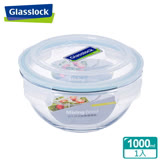 (任選)Glasslock強化玻璃微波保鮮調理缽- 1000ml