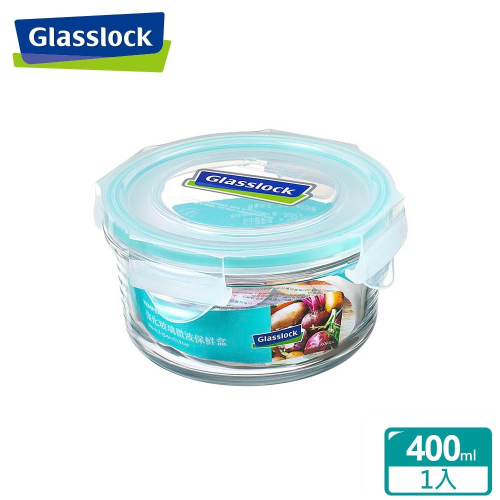 Glasslock強化玻璃微波保鮮盒 - 圓形400ml