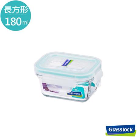 (任選)Glasslock強化玻璃微波保鮮盒 - 長方形180ml