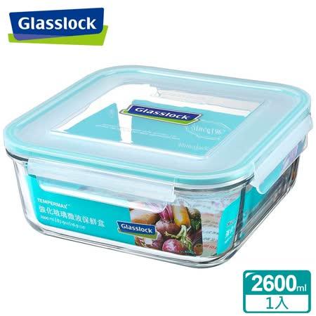 (任選)Glasslock強化玻璃微波保鮮盒 - 方形2600ml