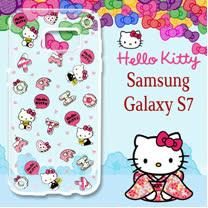三麗鷗授權 Hello Kitty 凱蒂貓 Samsung Galaxy S7 5.1吋 浮雕彩繪透明手機殼(繽紛點心)