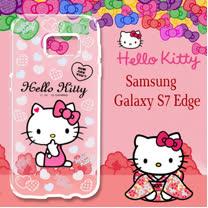 三麗鷗授權 Hello Kitty 凱蒂貓 Samsung Galaxy S7 Edge 5.5吋  浮雕彩繪透明手機殼(心愛凱蒂)