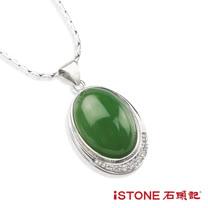 石頭記 925純銀碧玉項鍊-閃亮晶鑽