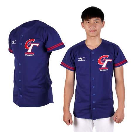 (男女) MIZUNO 限量中華台北短袖T恤- 加油T 棒球衣 美津濃 藍紅白