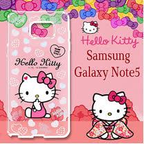 三麗鷗授權 Hello Kitty 凱蒂貓 Samsung Galaxy Note5 浮雕彩繪透明手機殼(心愛凱蒂)