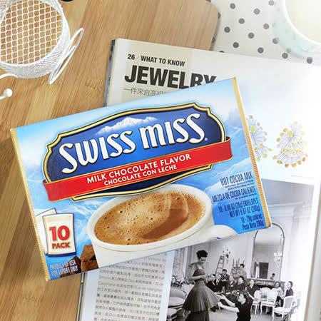 【SwissMiss】熱可可粉-牛奶巧克力10包入