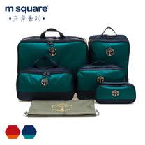M Square左岸系列度假套裝