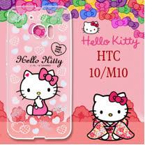 三麗鷗授權 Hello Kitty 凱蒂貓 HTC 10 / M10  浮雕彩繪透明手機殼(心愛凱蒂)