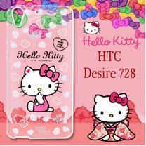 三麗鷗授權 Hello Kitty 凱蒂貓 HTC Desire 728 浮雕彩繪透明手機殼(心愛凱蒂)