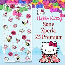 三麗鷗授權 Hello Kitty 凱蒂貓 SONY Xperia Z5 Premium / 5.5吋 浮雕彩繪透明手機殼(繽紛點心)