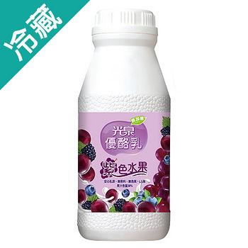 光泉紫色水果优酪乳200ML/瓶
