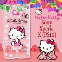 三麗鷗授權 Hello Kitty 凱蒂貓 SONY Xperia X (PS10)  浮雕彩繪透明手機殼(心愛凱蒂)