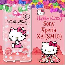 三麗鷗授權 Hello Kitty 凱蒂貓 SONY Xperia XA (SM10)浮雕彩繪透明手機殼(心愛凱蒂)
