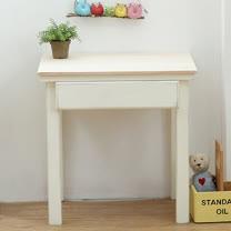 [自然行] 原木兒童家具 兒童學習桌 (White cheese /原木白/安全環保塗裝)