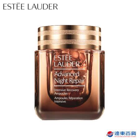 【原廠直營】Estee Lauder 雅詩蘭黛 特潤修護60天極效安瓶(60顆)