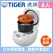 【 TIGER 虎牌】日本製_6人份微電腦炊飯電子鍋(JBV-S10R)買就送專用料理食譜
