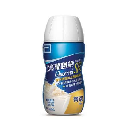【亞培】葡勝納SR菁選配方(200ml x30罐X2箱)